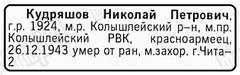 http://s3.uploads.ru/t/82La1.jpg