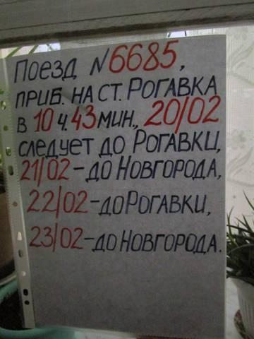 http://s3.uploads.ru/t/83Hu0.jpg