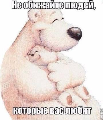 http://s3.uploads.ru/t/85cSB.jpg