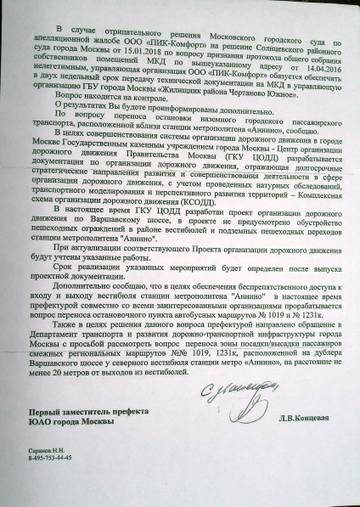 http://s3.uploads.ru/t/89ugd.jpg