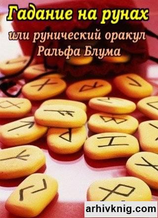 http://s3.uploads.ru/t/8A9i1.jpg