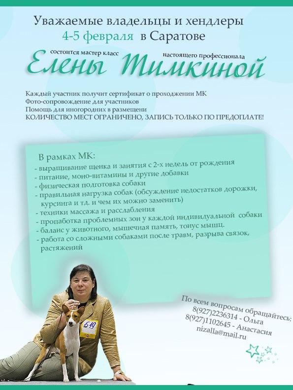 http://s3.uploads.ru/t/8AZBJ.jpg