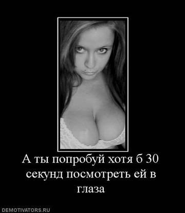 http://s3.uploads.ru/t/8Ajmx.jpg