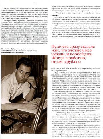 http://s3.uploads.ru/t/8BlJR.jpg