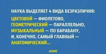http://s3.uploads.ru/t/8CeIz.jpg