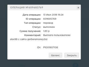 http://s3.uploads.ru/t/8CyVv.jpg