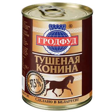 http://s3.uploads.ru/t/8E6Il.jpg