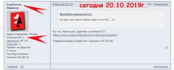 http://s3.uploads.ru/t/8EDOL.jpg