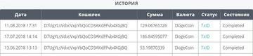 http://s3.uploads.ru/t/8FgPr.jpg
