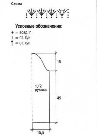 http://s3.uploads.ru/t/8H9Vs.jpg
