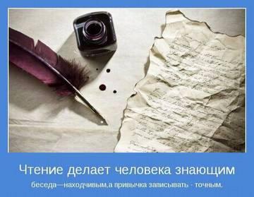 http://s3.uploads.ru/t/8HB6J.jpg