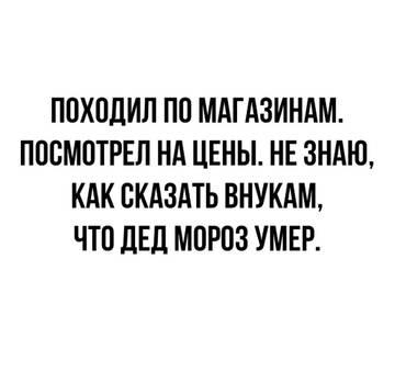 http://s3.uploads.ru/t/8HLBk.jpg