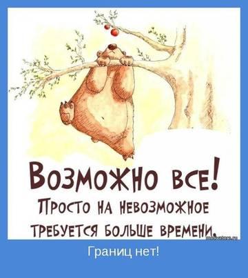http://s3.uploads.ru/t/8L3Tf.jpg