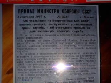 http://s3.uploads.ru/t/8Njbi.jpg