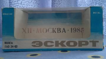 http://s3.uploads.ru/t/8PBdb.jpg