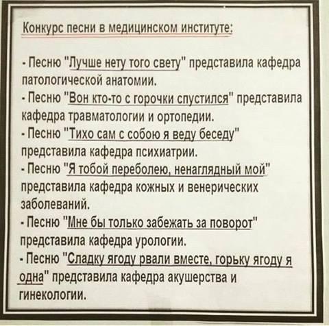 http://s3.uploads.ru/t/8RMQ6.jpg