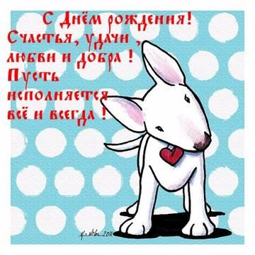 http://s3.uploads.ru/t/8RNAl.jpg
