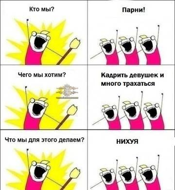 http://s3.uploads.ru/t/8RvaT.jpg