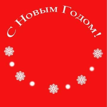 http://s3.uploads.ru/t/8VPS9.jpg