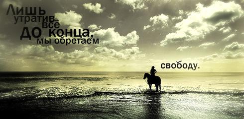 http://s3.uploads.ru/t/8VPsZ.jpg