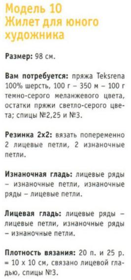 http://s3.uploads.ru/t/8XMQP.png