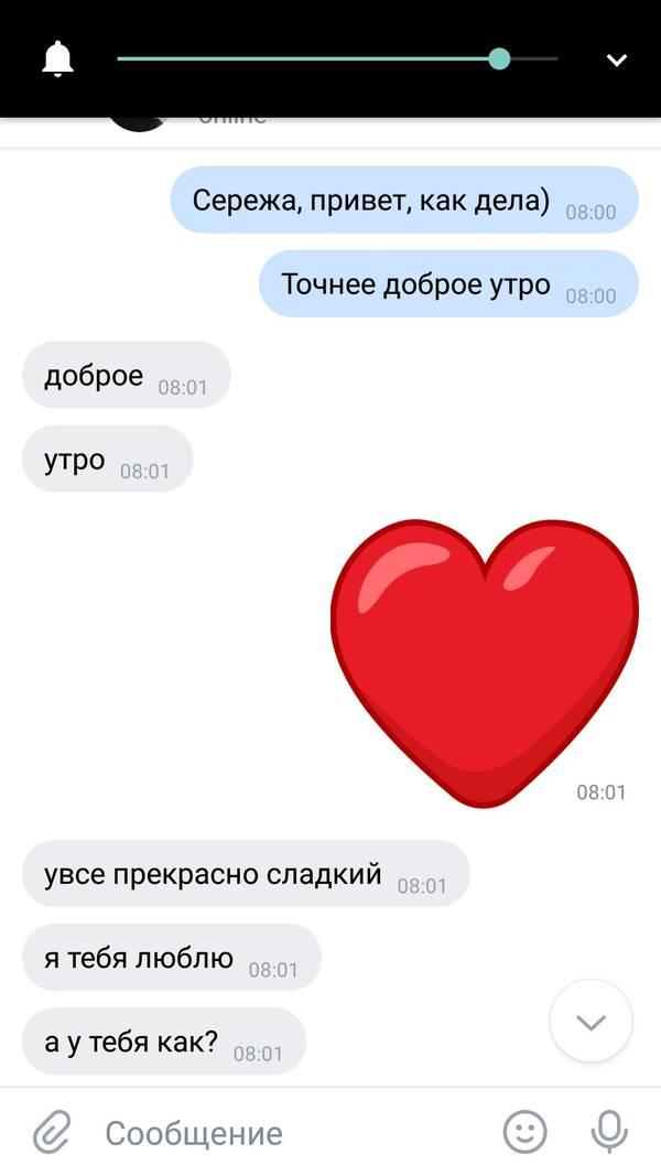 http://s3.uploads.ru/t/8Y21q.jpg