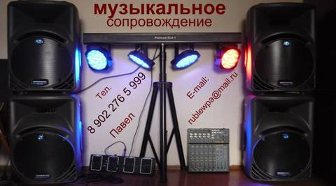 http://s3.uploads.ru/t/8a2kn.jpg