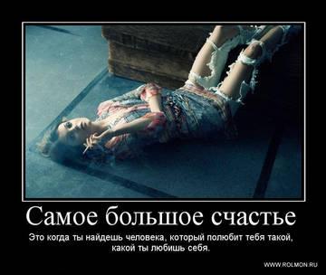 http://s3.uploads.ru/t/8aQ4r.jpg