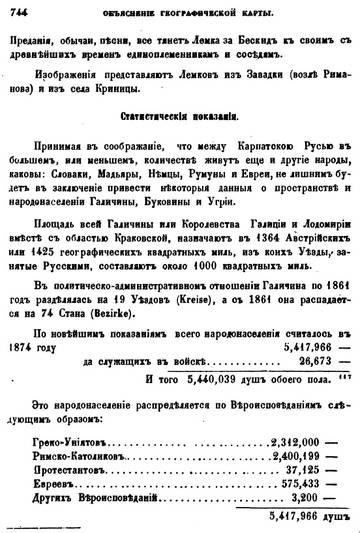 http://s3.uploads.ru/t/8c2Fm.jpg