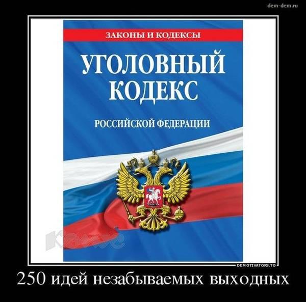http://s3.uploads.ru/t/8deHs.jpg