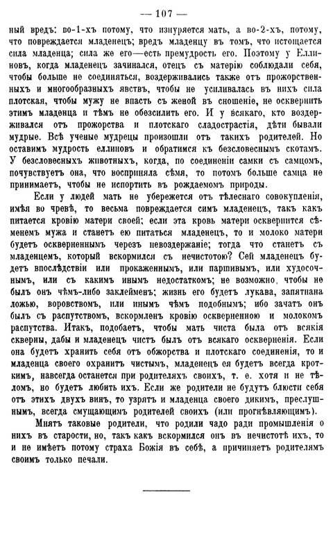 http://s3.uploads.ru/t/8e03V.jpg