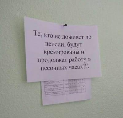 http://s3.uploads.ru/t/8e9y3.jpg