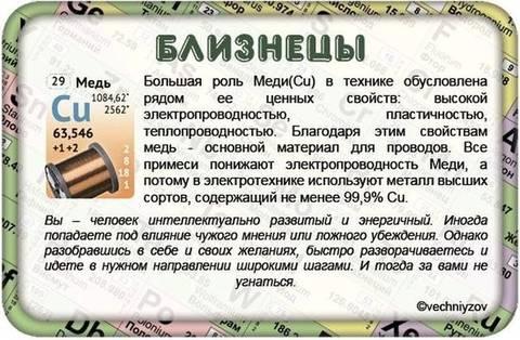http://s3.uploads.ru/t/8eQ0m.jpg