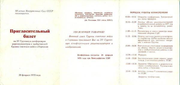 http://s3.uploads.ru/t/8ean4.jpg