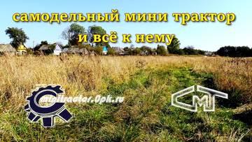 http://s3.uploads.ru/t/8iSNI.jpg