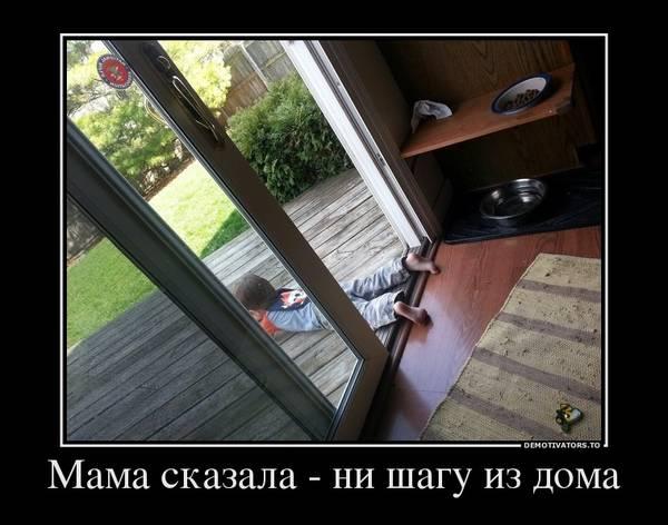 http://s3.uploads.ru/t/8k9bB.jpg