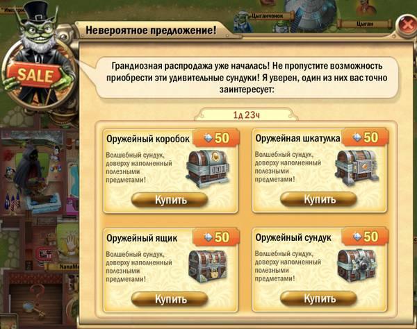 http://s3.uploads.ru/t/8kZ50.jpg