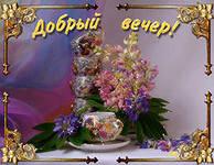 http://s3.uploads.ru/t/8kygB.jpg