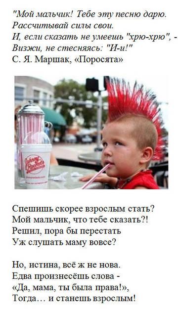 http://s3.uploads.ru/t/8nEYf.jpg