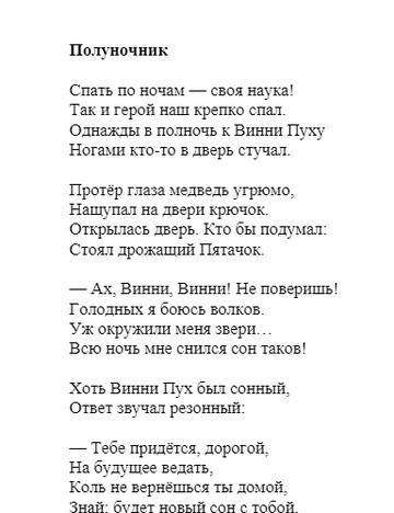 http://s3.uploads.ru/t/8nPRh.png