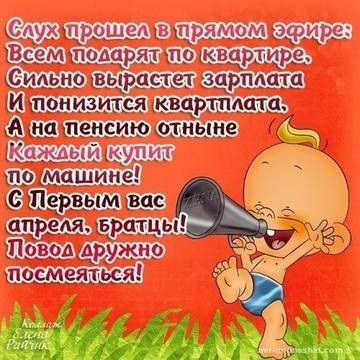 http://s3.uploads.ru/t/8nRWu.jpg
