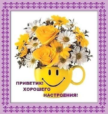 http://s3.uploads.ru/t/8o4dn.jpg
