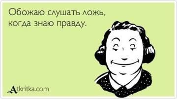 http://s3.uploads.ru/t/8oYWX.jpg