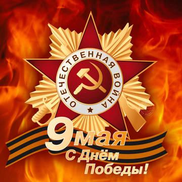 http://s3.uploads.ru/t/8or7T.jpg