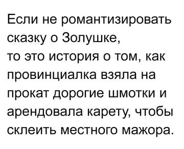 http://s3.uploads.ru/t/8pDRh.jpg