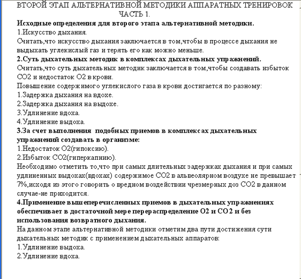 http://s3.uploads.ru/t/8sZBG.png