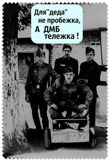 http://s3.uploads.ru/t/8t43S.jpg