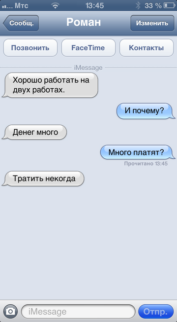 http://s3.uploads.ru/t/8tuO2.png