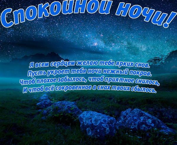 http://s3.uploads.ru/t/8uQ7G.jpg