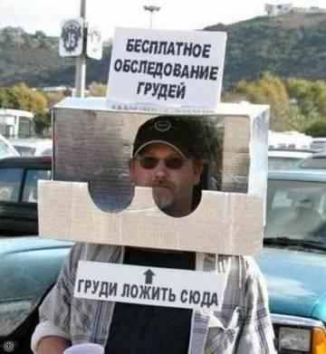 http://s3.uploads.ru/t/8un5Q.jpg